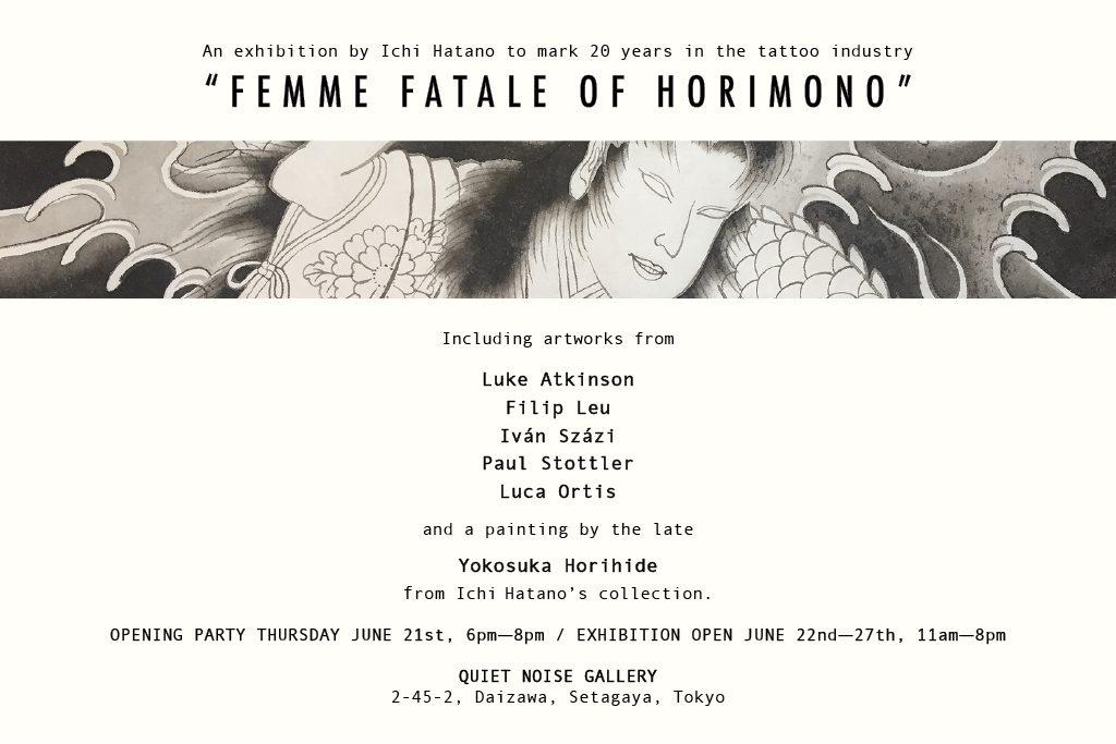 "ICHI HATANO EXHIBITION ""FAMME FATALE OF HORIMONO"""